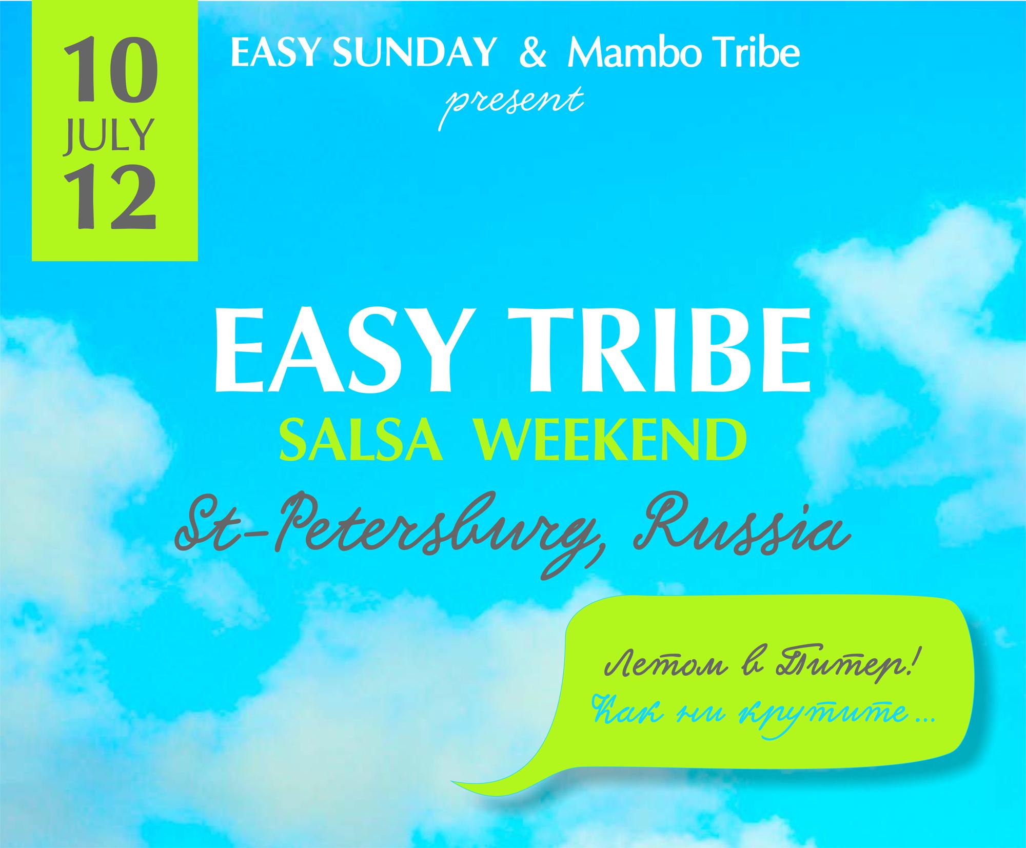 Easy Weekend