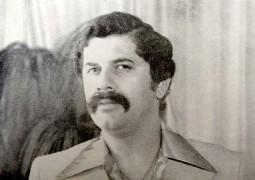 Dario Restrepo – Guayaba y Su Combo