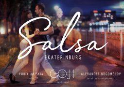 Goji Music Band – Ekaterinburg Salsa