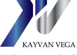 Kayvan Vega – Ahora Es Cuando Es