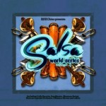 salsa-world-series-vol4-cd--150x150